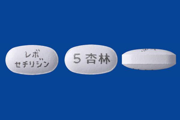 レボセチリジン ザイザル®(レボセチリジン塩酸塩)に関する特許権について